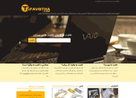 tafavotha.com