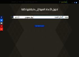tafqit.com