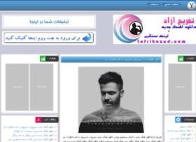 tafrihazad.com