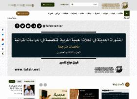 tafsir.org