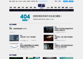 tag.caixin.com
