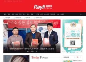 tag.rayli.com.cn