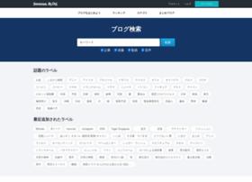 tag.seesaa.jp
