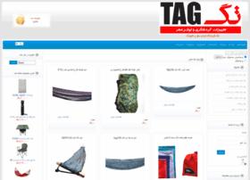 tagbox.ir