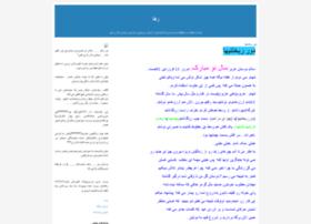 taghirr.blogfa.com
