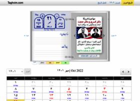 taghvim.com
