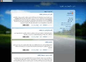 taghziye.blogpars.com