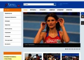 tagilathletics.ru