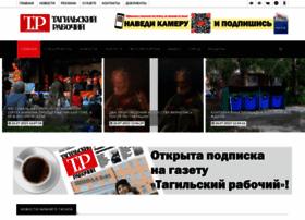 tagilka.ru