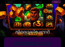 tagmaker.org