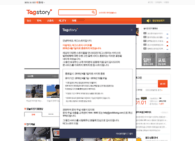 tagstory.com