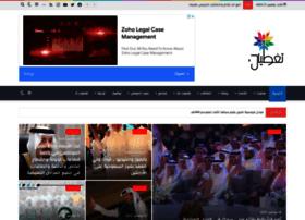 tagteyat.com