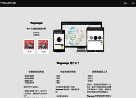 taguage.com