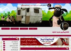 taha-abbasi.niniweblog.com