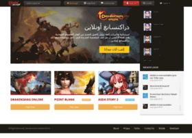 tahadi.com