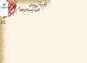 tahamtan8.mihanblog.com