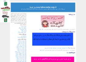 taharayanehe.blogfa.com