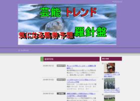 tahashi.xsrv.jp