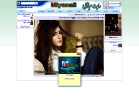 taherem.miyanali.com