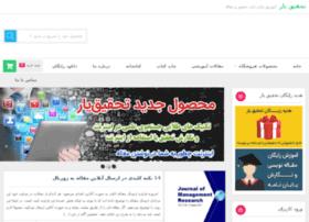 tahghighyar.com