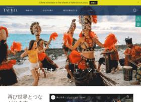 tahiti-tourisme.jp