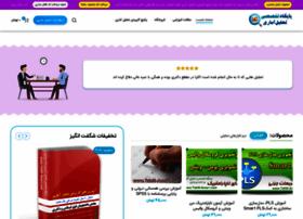 tahlil-amari.com