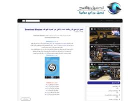 tahmil-brnamj.blogspot.com