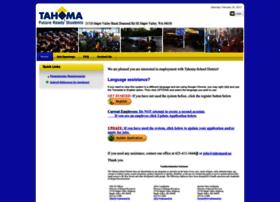 tahomajobs.hrmplus.net
