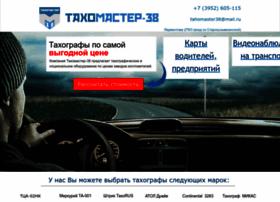 tahomaster-38.ru