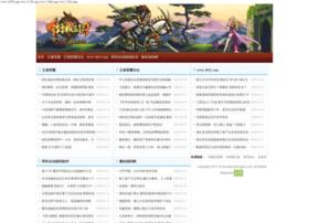 tahongxin.com