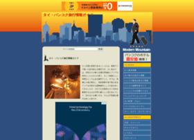 tai-ryoko.com