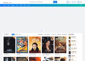 tai-yan.com