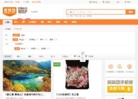 taian.55tuan.com