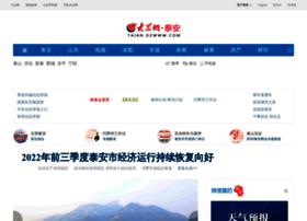 taian.dzwww.com