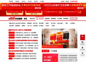 taian.offcn.com