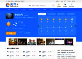 taian1.tianqi.com