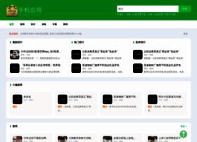 taichangle.com