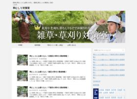 taichimatsumoto.com