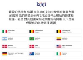 taichung-changhua-nantou.kijiji.com.tw
