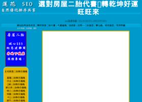 taichung.8591-8591.com.tw