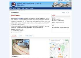 taichung.americancorner.org.tw