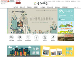 taichung.gov.tw