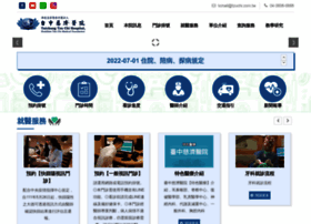taichung.tzuchi.com.tw