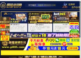 taiclub.com.cn