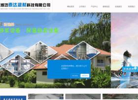 taidajixie.com