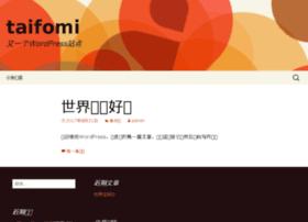 taifomi.com