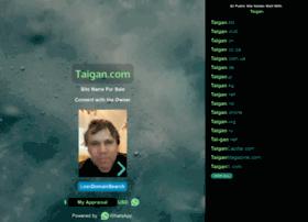 taigan.com