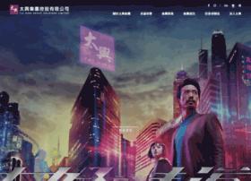 taihingroast.com.hk