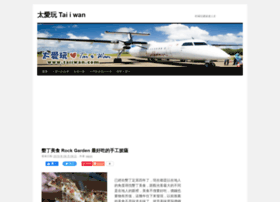 taiiwan.com.tw