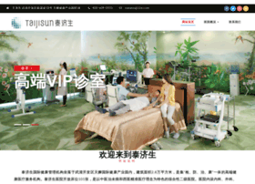 taiji-sun.com